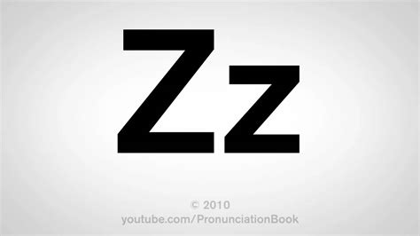 How To Pronounce The Letter Z