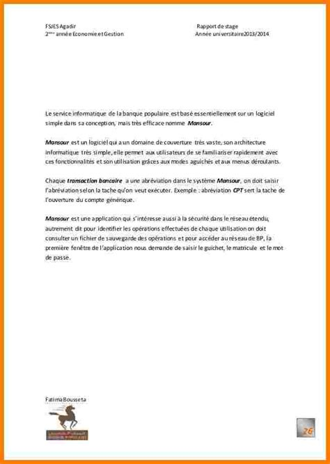 modele lettre banque de modele lettre de motivation simple memoireveritejustice