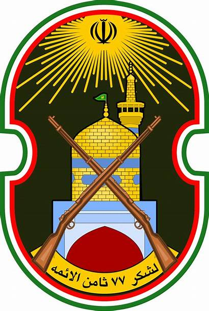 Infantry Division 77th Khurasan Iran Forces Army