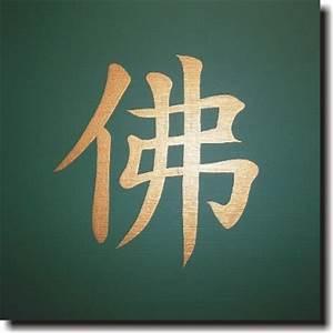 Japanisches Zeichen Für Glück : chinesische schriftzeichen symbole und japanische schriftzeichen symbole kalligraphien tattoo ~ Orissabook.com Haus und Dekorationen