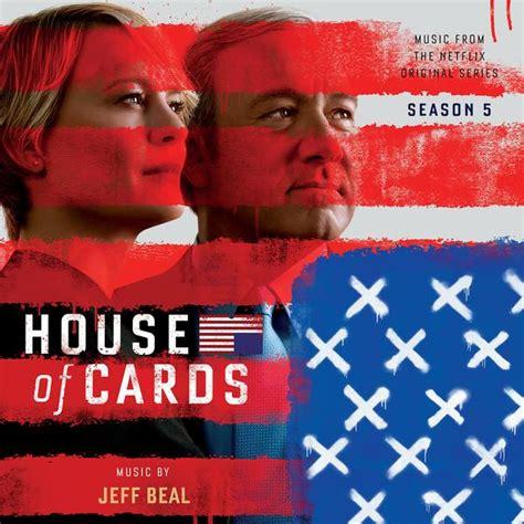 house  cards season  varese sarabande