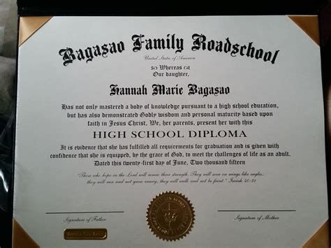 homeschool diploma diplomas for homeschooled students a k a the diploma that made me cry