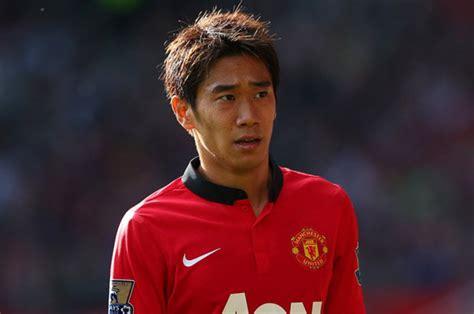 Shinji Kagawa To Leave Man Utd In Shock Swap Deal For