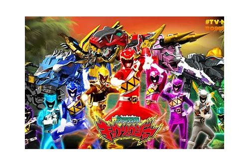 baixar power rangers kyoryuger movie