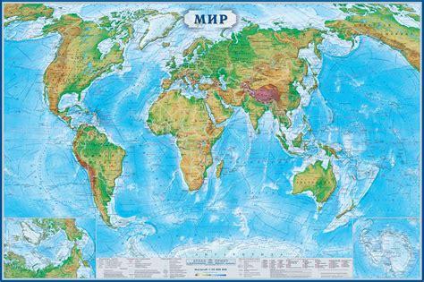 Настенные карты мира: Физическая карта Мира 1:30/размер 118х79см