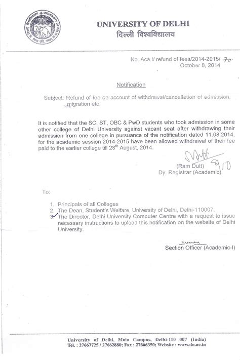 college application withdrawal letter sample admission