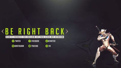 Twitch Be Right Back Screen Template How To by Overlay Twitch