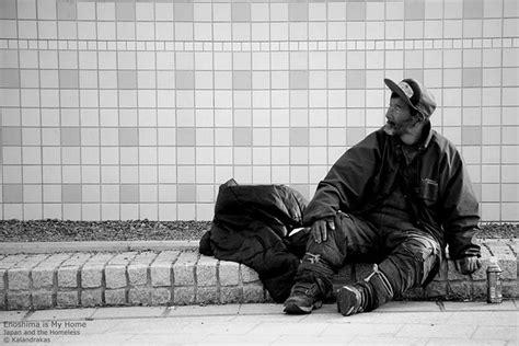 enoshima   home   homeless people