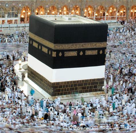 Saudiarabien Ein Luxushotel Für Pilger In Mekka Bilder