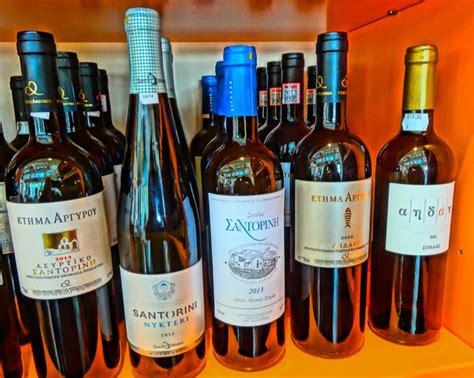 guide  greek wine