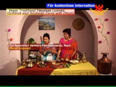 Nepali Recipe Videos
