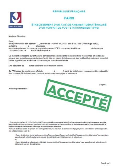 fr fps paiement recours administratif pr 233 alable obligatoire rapo stationnement payant 224 home