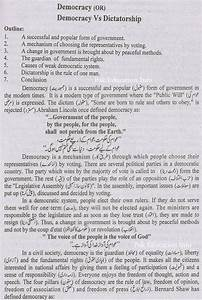 emu creative writing minor creative writing in urdu famous writer of essay