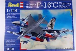 NO_STEP ロッキード・マーティン F-16C ファイティングファルコン ドイツレベル 1/144