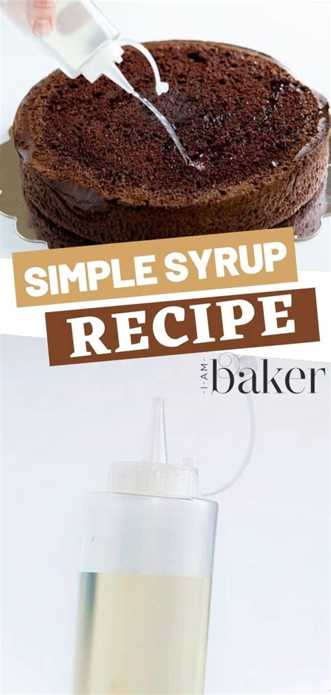 simple syrup   bakers secret weapon  keeping