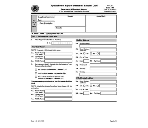 green card renewal form i 90 fee