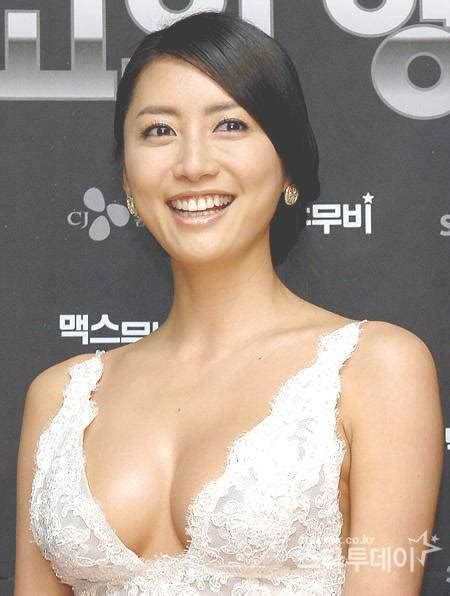 Han Sung Joo ~ Celebrity News And Style
