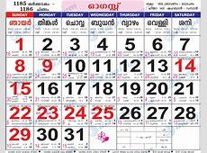2017 Malayalam Calendar Pdf – 2018 Calendar Template