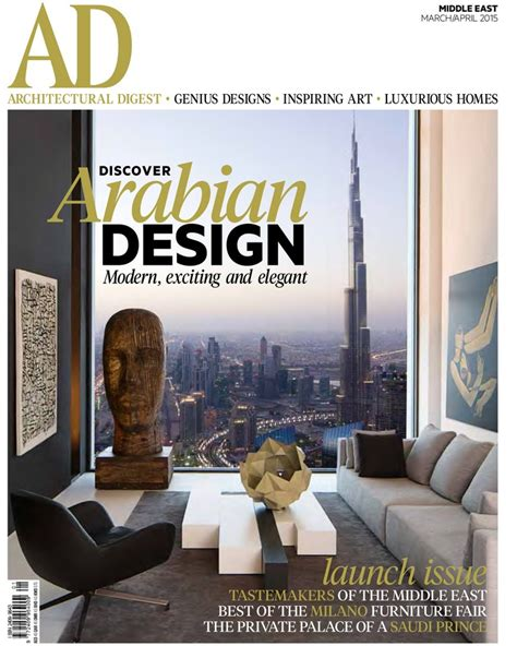 Decor Magazines In Uae by Top 7 Middle East Design Magazines