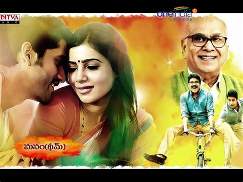 Manam HQ Movie Wallpapers   Manam HD Movie Wallpapers ...
