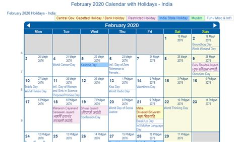 worldwide february holidays  calendar  festival