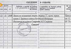 компенсация по соглашению сторон облагается ли ндфл 2019
