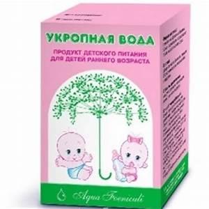 Елена малышева жить здорово официальный сайт грибок ногтей