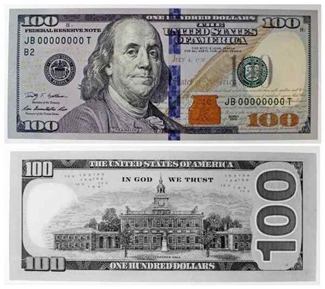 bill  circulation  boing boing