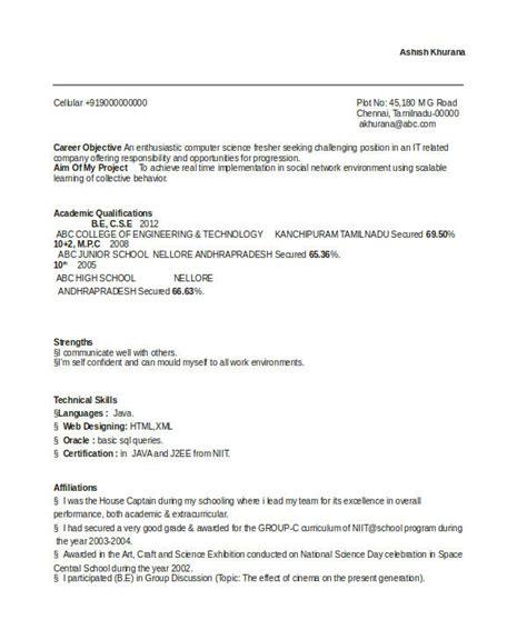 resume engineers freshers