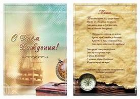 Адрес оформления загранпаспорта в москве