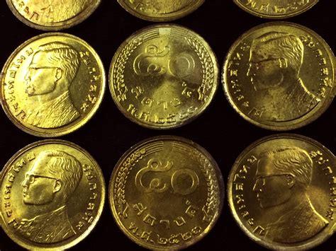 เหรียญ 50 สตางค์ ปี 2523 ราคา - Thai News Collections