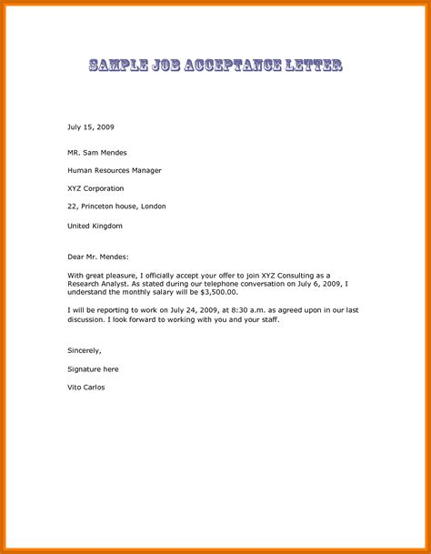 letter  acceptance job freshproposal