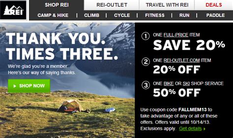 32533 Rei Fall Coupon by Rei Coupon Hiking