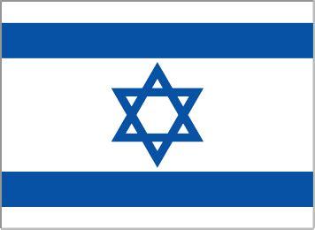 Answers Weaknesses Exles by Nazarene Israel Faith Torah Treasure Trove Netzarim
