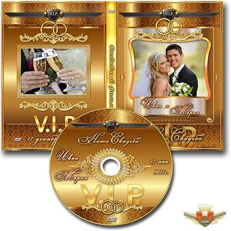 wedding dvd cover psd  marriage video  bride  groom