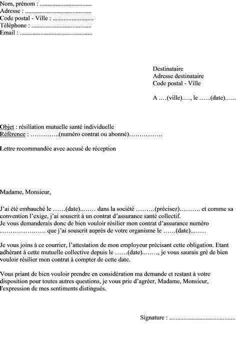 modèle de lettre de résiliation mutuelle santé loi chatel r 233 siliation contrat mutuelle modele de resiliation jaoloron