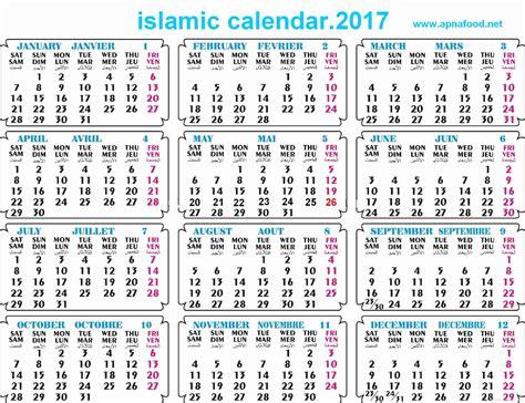 islamic calendar apna food