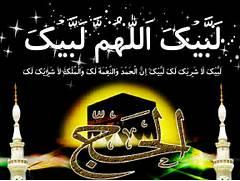 Free Download Hajj HD ...