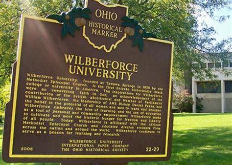 wilberforce university maintains accreditation wvxu