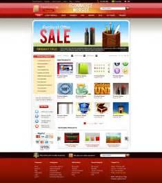 E-Commerce Website Templates