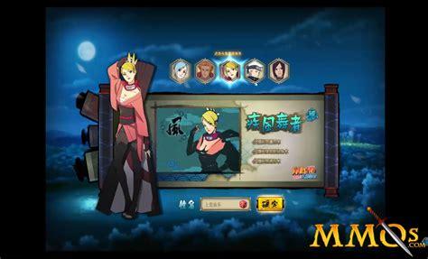 Online Naruto Hentai Games