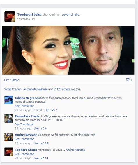 Mireasa care fugit de la nunta pentru andrei stoica видео смотреть онлайн