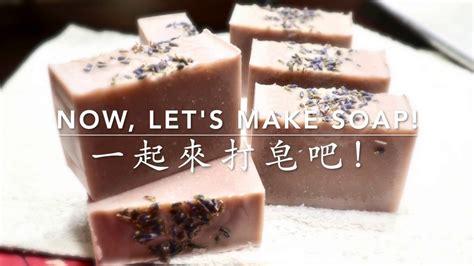 natural soap  scratch udemy soap