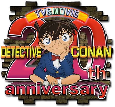 best anime detective movies 10 best anime detective conan images on pinterest