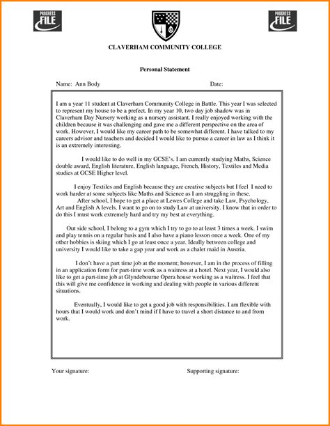 Personal Statements For Applications Exles by Doc 10241325 School Personal Statement 2