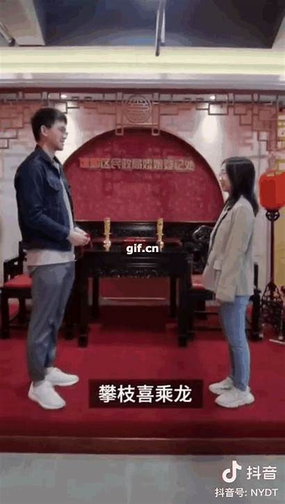 Certificate Marriage Chinese Traditional Presentations Ceremonies Cgtn