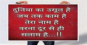 Selfish People Quotes And Sayings In Hindi | www.pixshark ...