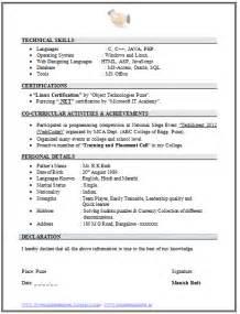 computer proficiency resume templates exles language proficiency cv 2016 free resume templates