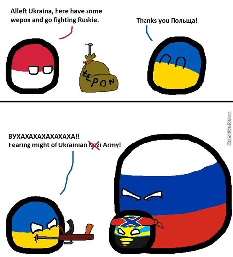 Ukraine Meme - ukrainian army is shiit by bloatarder meme center