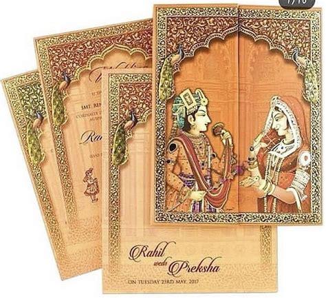 Traditional Indian wedding card in 2020 Hindu wedding